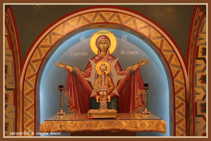 St. Photios altar with border