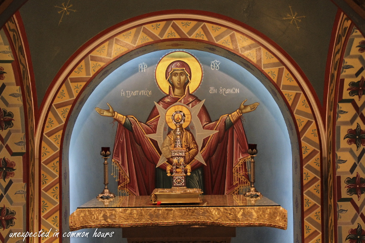 Altar at the St. Photios shrine